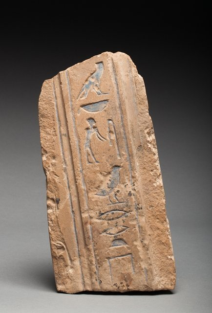 Part of an egyptian bas relief