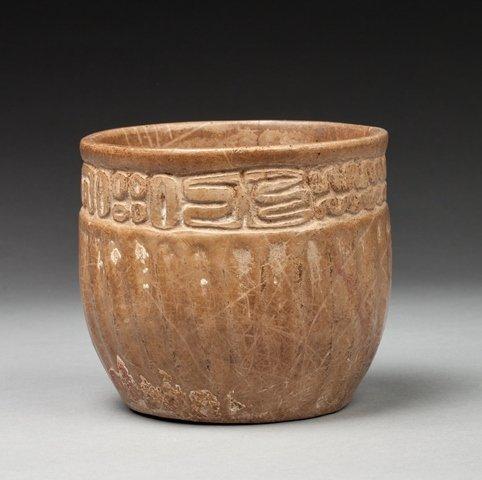Maya vase