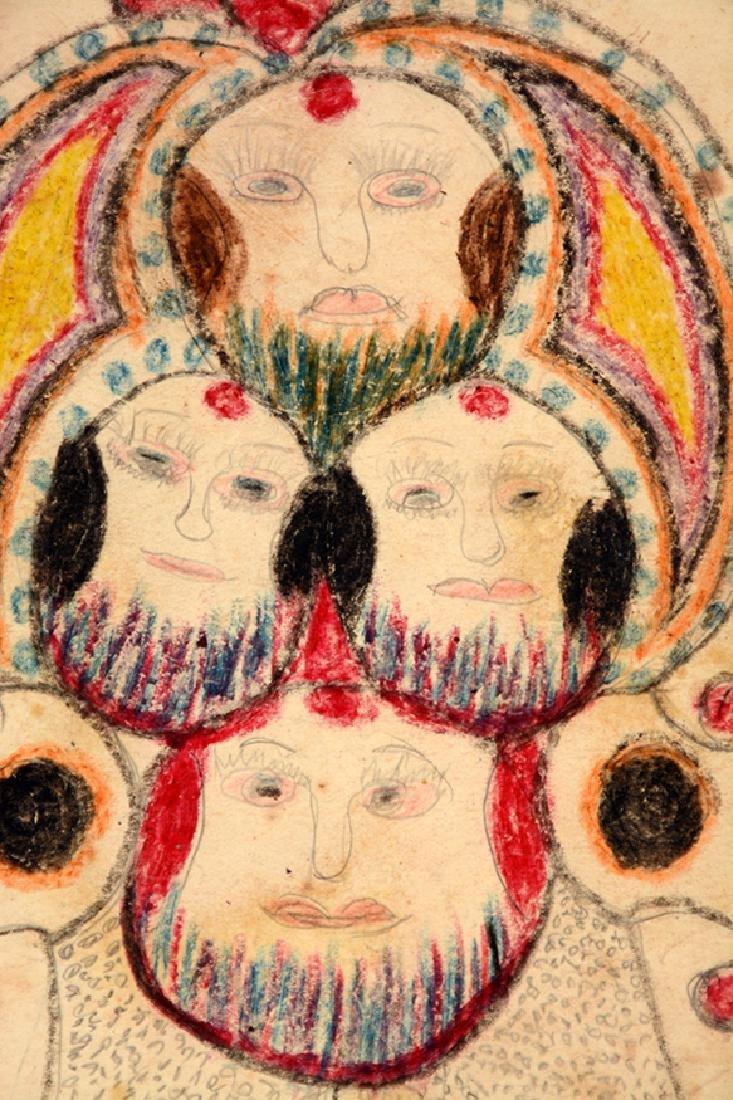 Minnie Evans. Four Faces. - 4