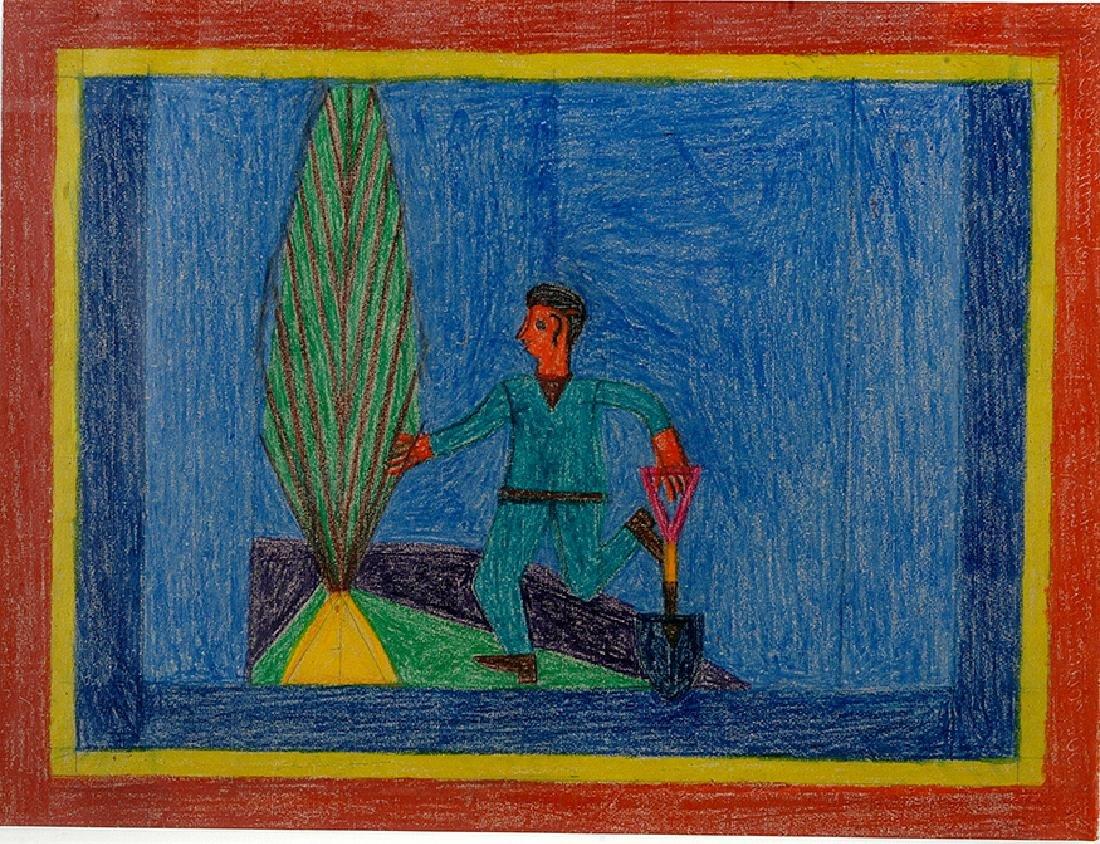 Eddie Arning. Planting A Tree. - 2
