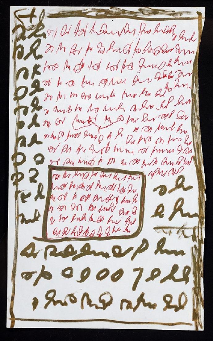 J.B. Murry. Automatic Writing.