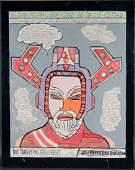 Prophet Royal Robertson. Dbl Son Of Flesh & Calendar.