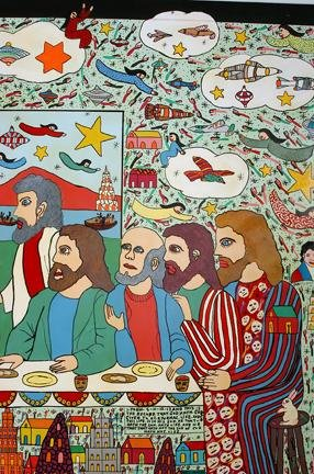 189: Howard Finster Lord's Supper. - 6