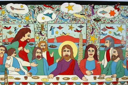 189: Howard Finster Lord's Supper. - 7