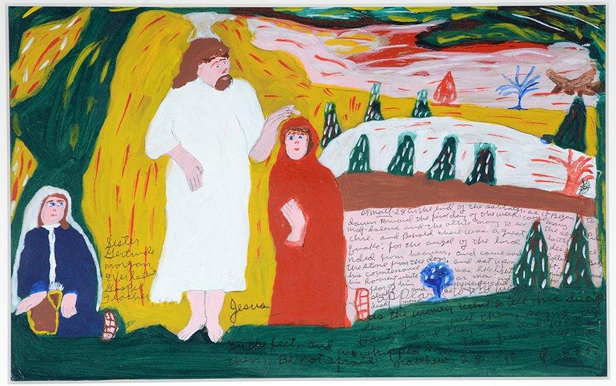 Sister Gertrude Morgan. Mary & Martha Encounter The - 2