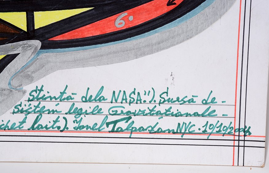 Ionel Talpazan. Brown UFO. - 2