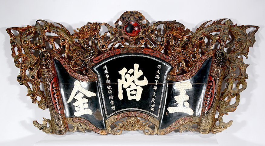 Early Chinese Street Business Sign Dragon With Pearl.