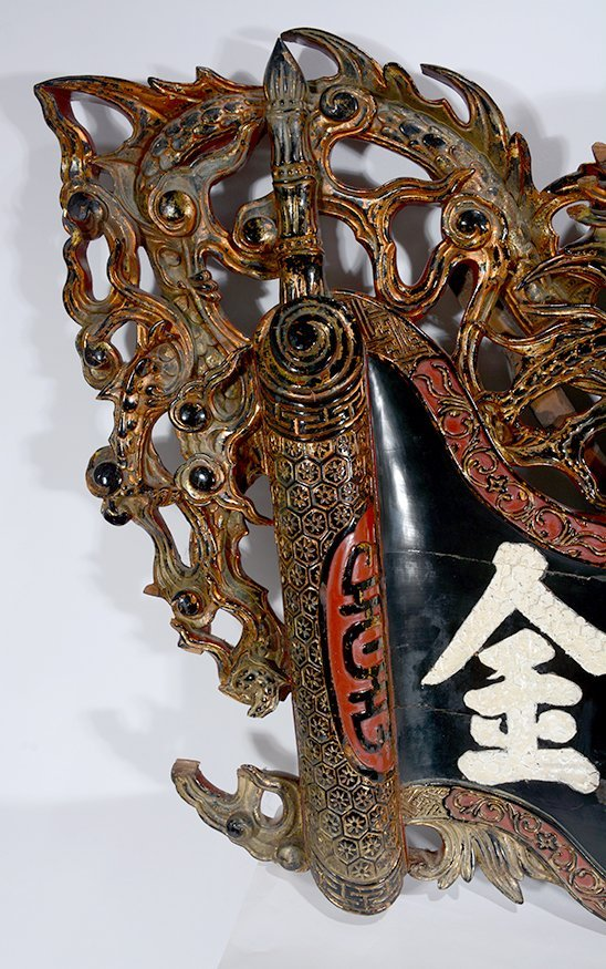 Early Chinese Street Business Sign Dragon With Pearl. - 5
