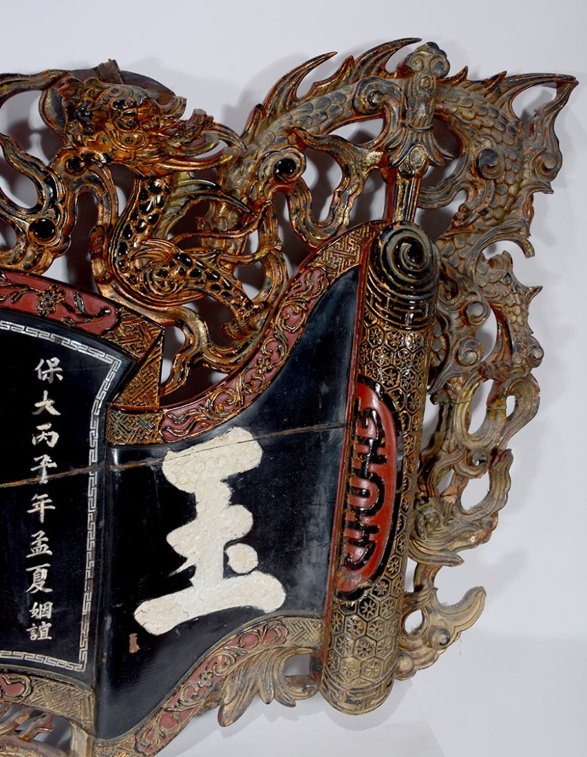 Early Chinese Street Business Sign Dragon With Pearl. - 6