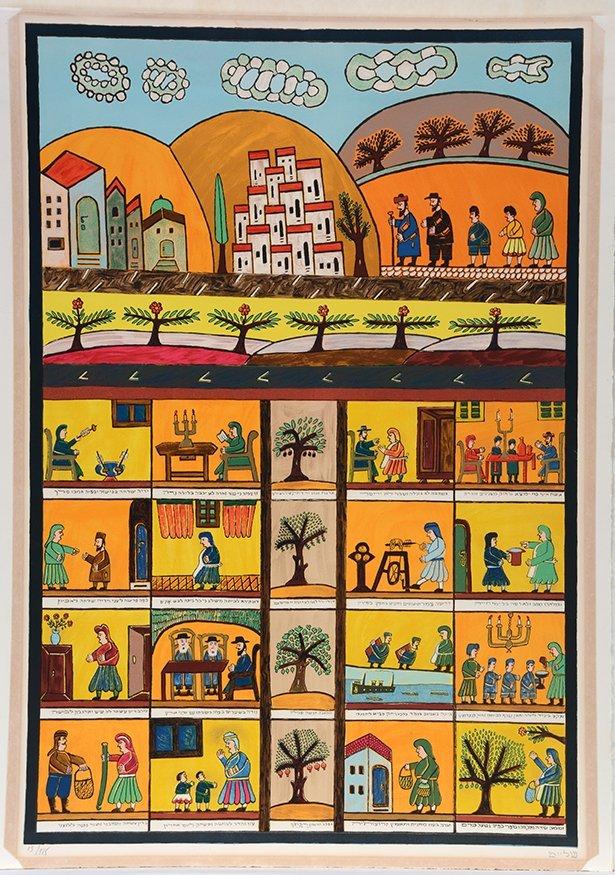 Soloman. Jewish Scenes, 13 of 125.