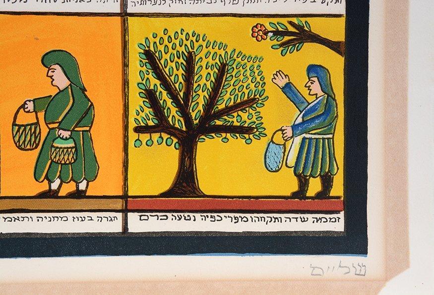 Soloman. Jewish Scenes, 13 of 125. - 3