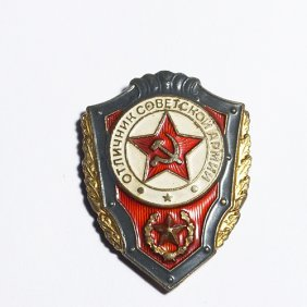 Original Soviet Army Pin - Soviet Army High Achie