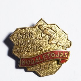 Old Pin From Lithuania. Youth Soviet Lithuania Sp