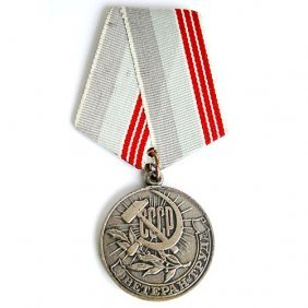Ussr - Soviet Medal For A Veteran Of Labour, Dh#3