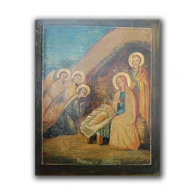 Wooden Russian Icon Born Of Christ Painted In 19