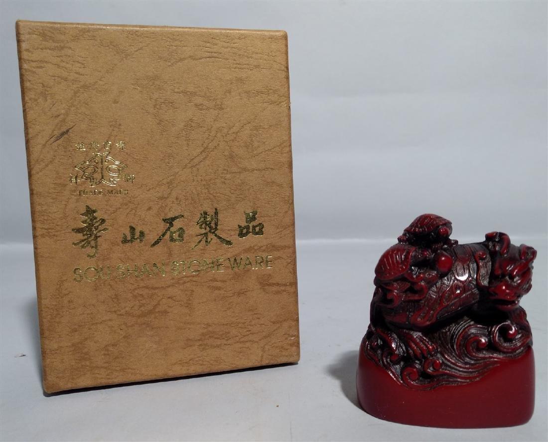 Soushan Stoneware Asian Dragon Figure