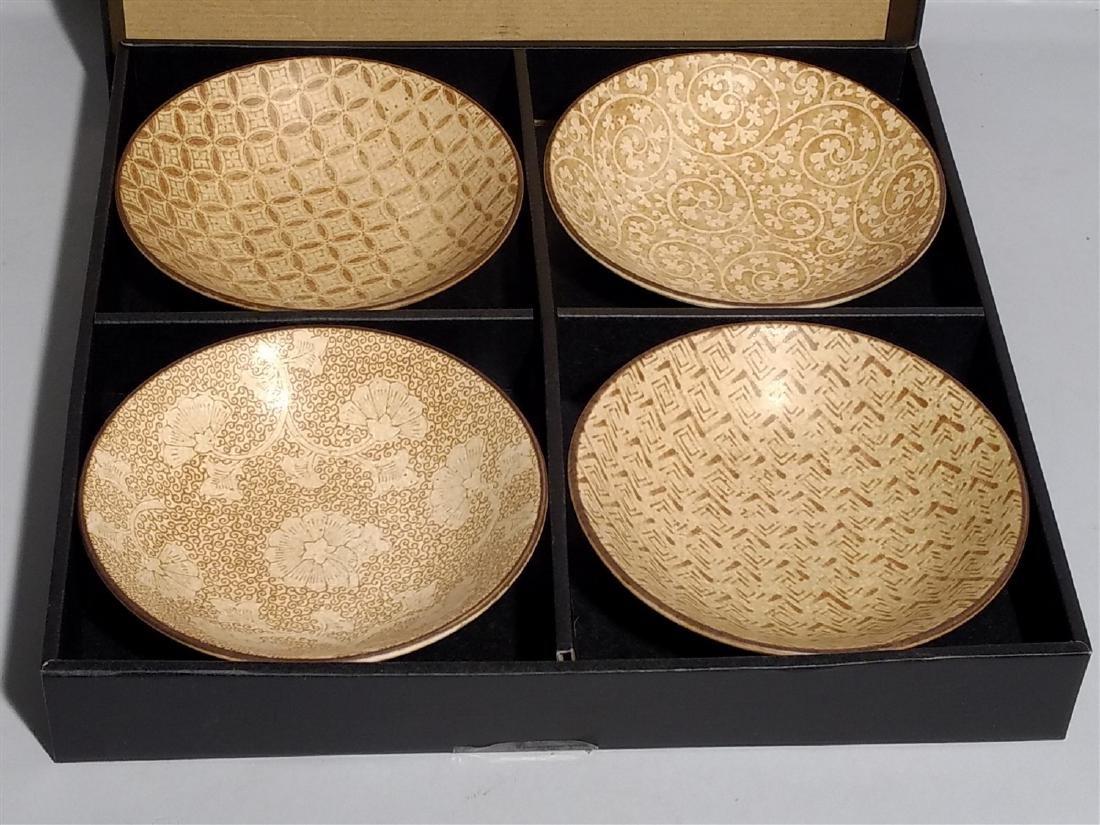 Vintage Kotobuki Japan Pottery Bowls
