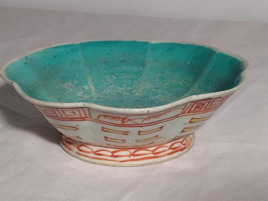 Antique Asian Pottery Bowl