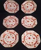 Antique Six Minton Dinner Plates- Rare Pattern