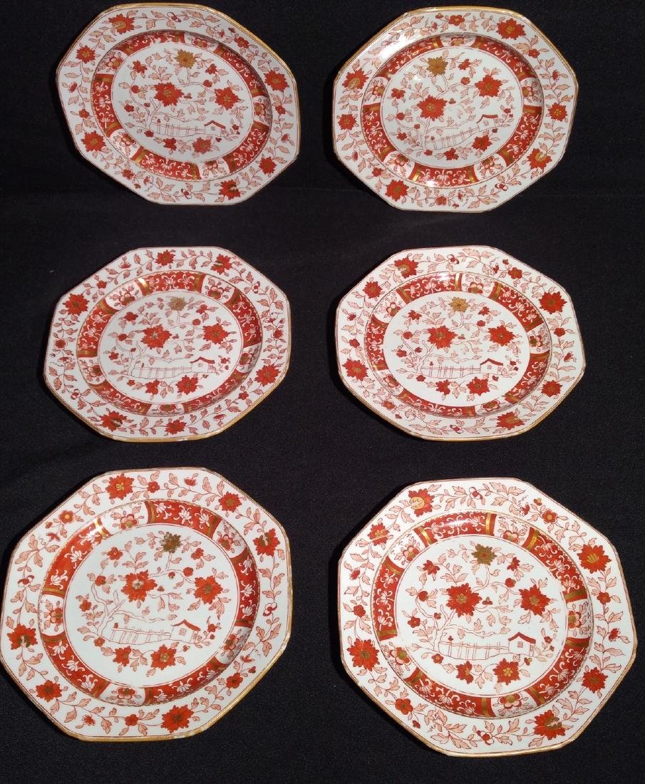Antique Six Minton Dinner Plates- Rare Pattern