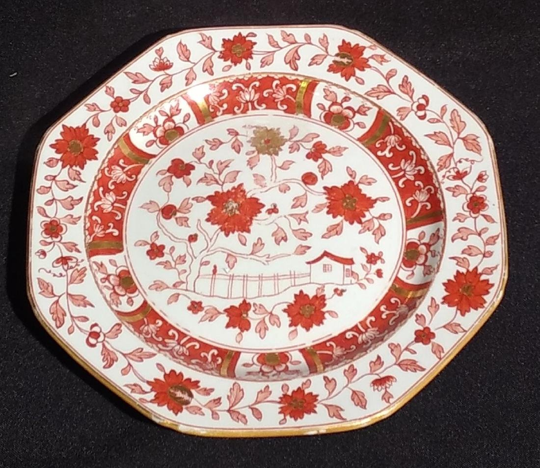 Antique Six Minton Dinner Plates- Rare Pattern - 2