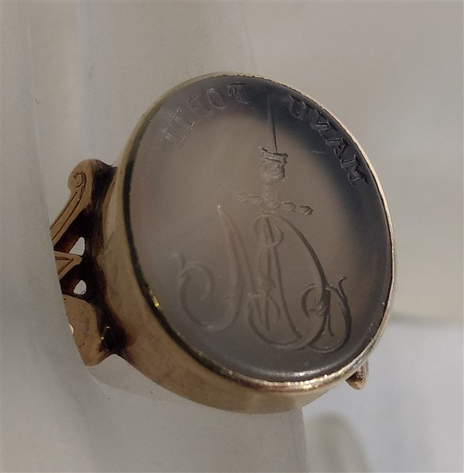 Antique14k MacKay Clan Moonstone Signet Ring Manu Forti