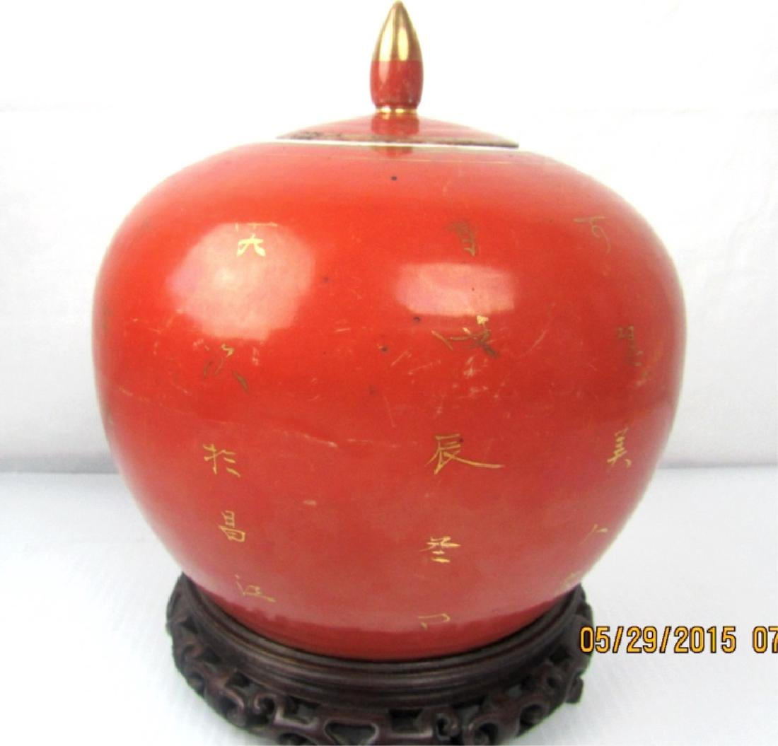 Tea Jar with Flowers of Coral Red and Golden Color - 2