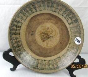 Ming Dynasty Swatow Plate