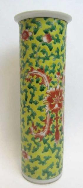 Enameled Porcelain Vase;19th Century Flower Design