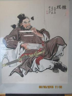 Very Old Chinese Painting of a Resting Man