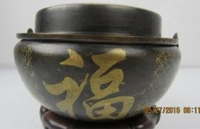 Qing Dynasty Gilded Bronze Bowl