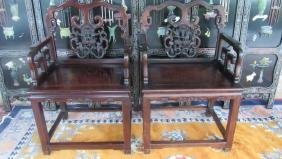 Qing Dynasty 18th Century Pair Rosewood Chair
