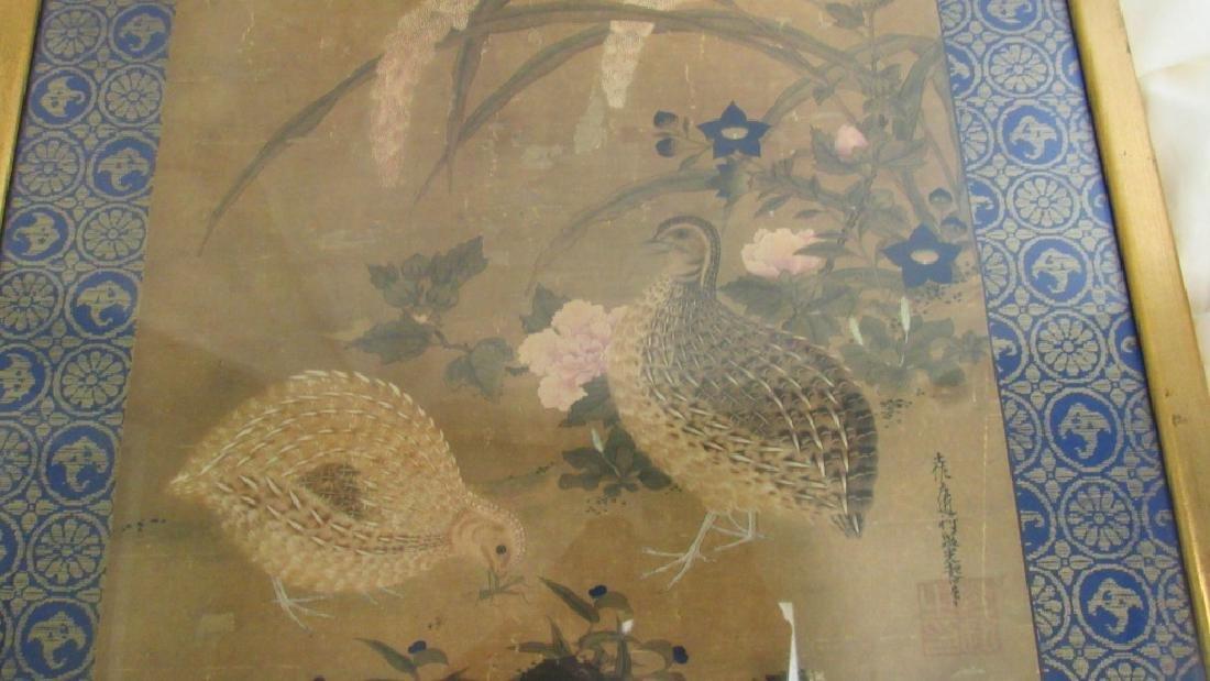 17th Century Japanese Painting Print - 2