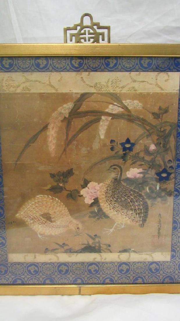 17th Century Japanese Painting Print - 4