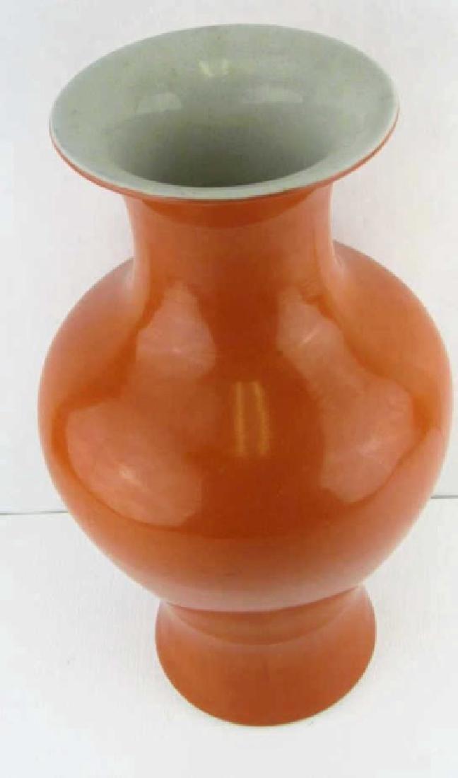 A 15th Century Ming Dynasty Vase