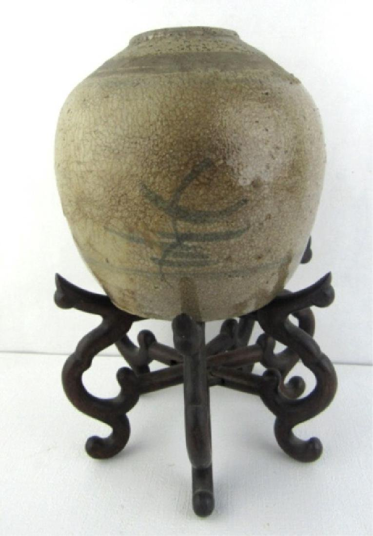Song Dynasty Glazed Pottery Vase