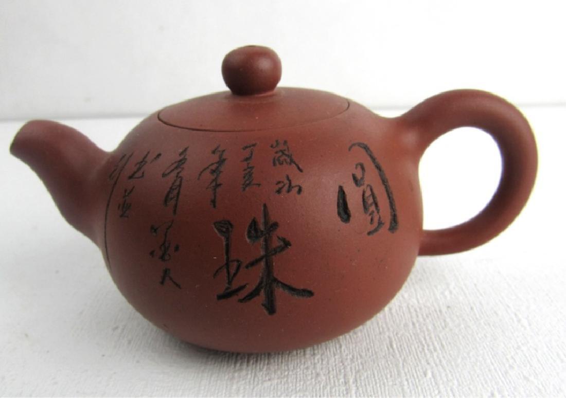 Qing Yongzheng Palm Teapot - 2