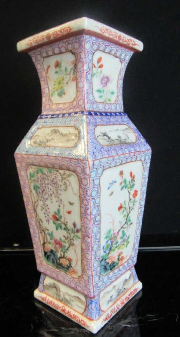 Large Red & Blue Glazed Vase