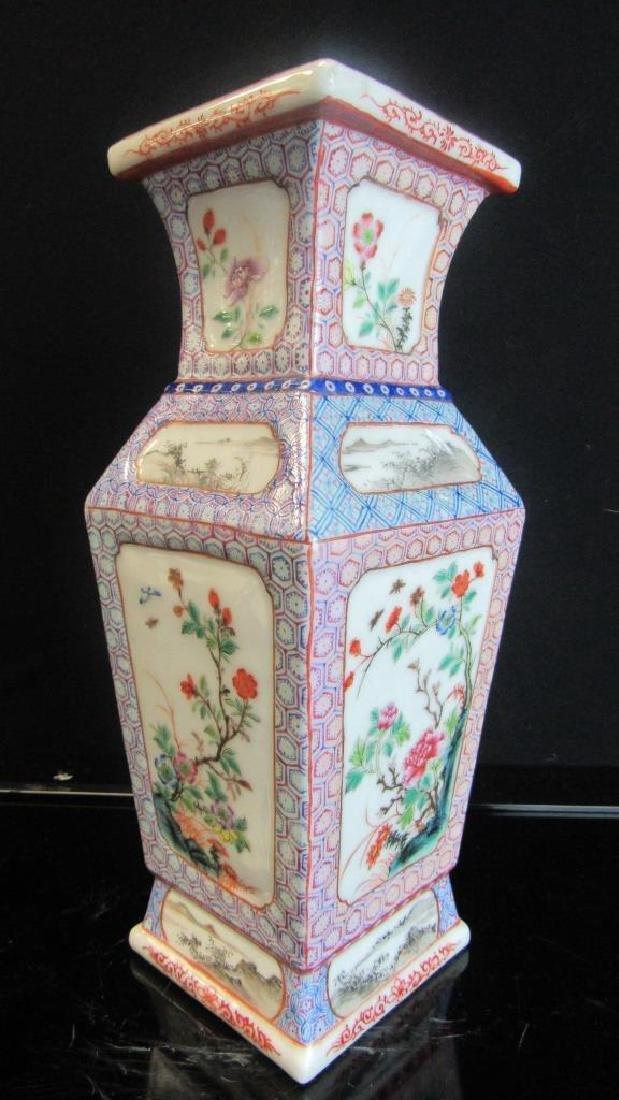 Large Red & Blue Glazed Vase - 2