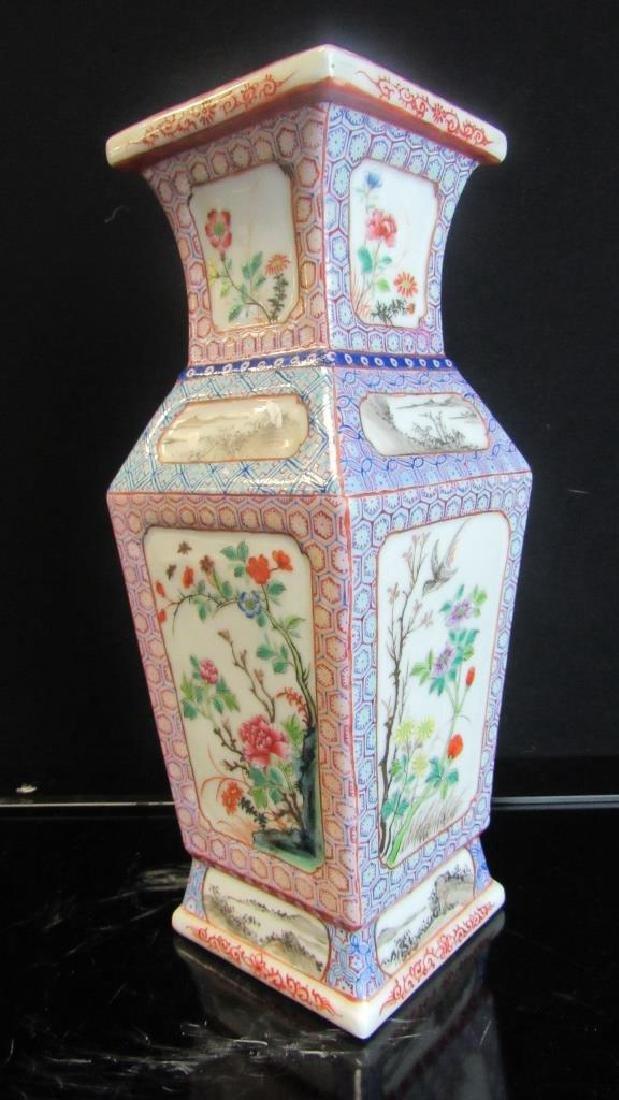 Large Red & Blue Glazed Vase - 3