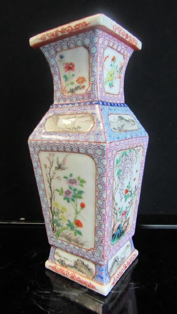 Large Red & Blue Glazed Vase - 4