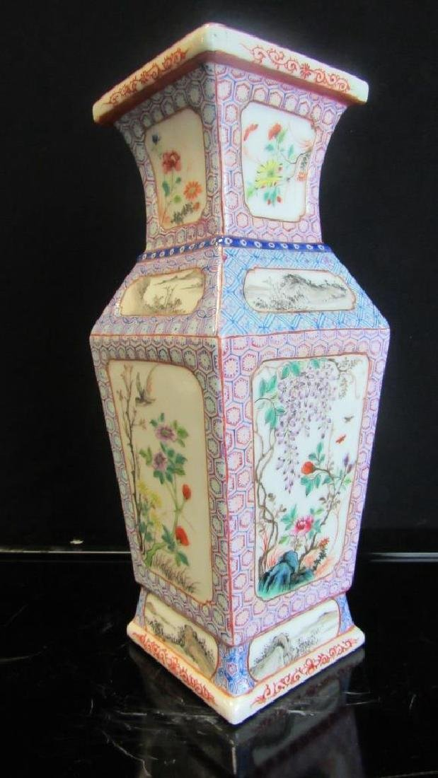 Large Red & Blue Glazed Vase - 5