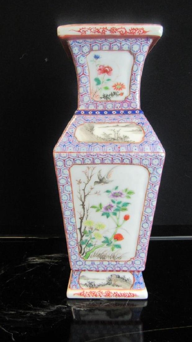Large Red & Blue Glazed Vase - 6