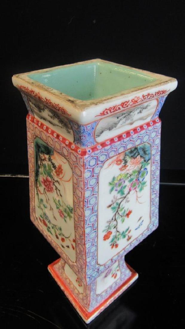 Large Red & Blue Glazed Vase - 8