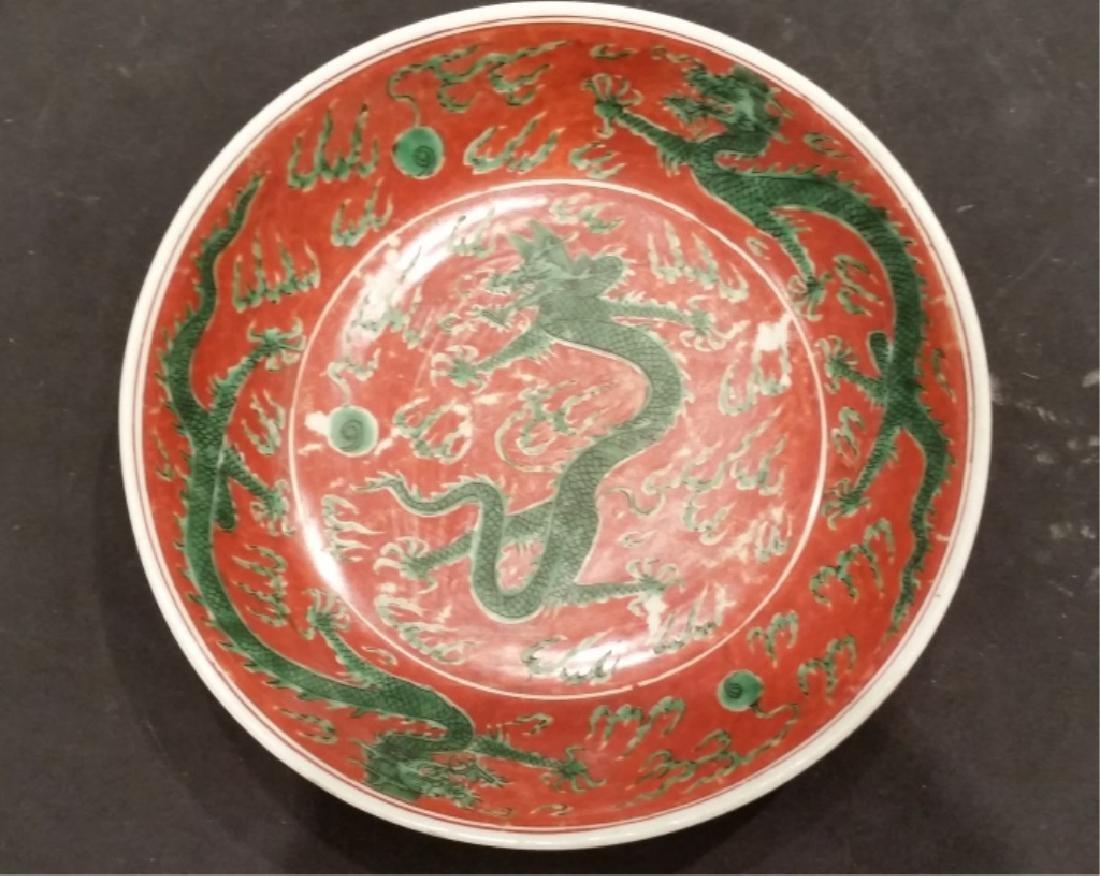 A Iron-Red-Ground Green-Glazed Dragon Sish