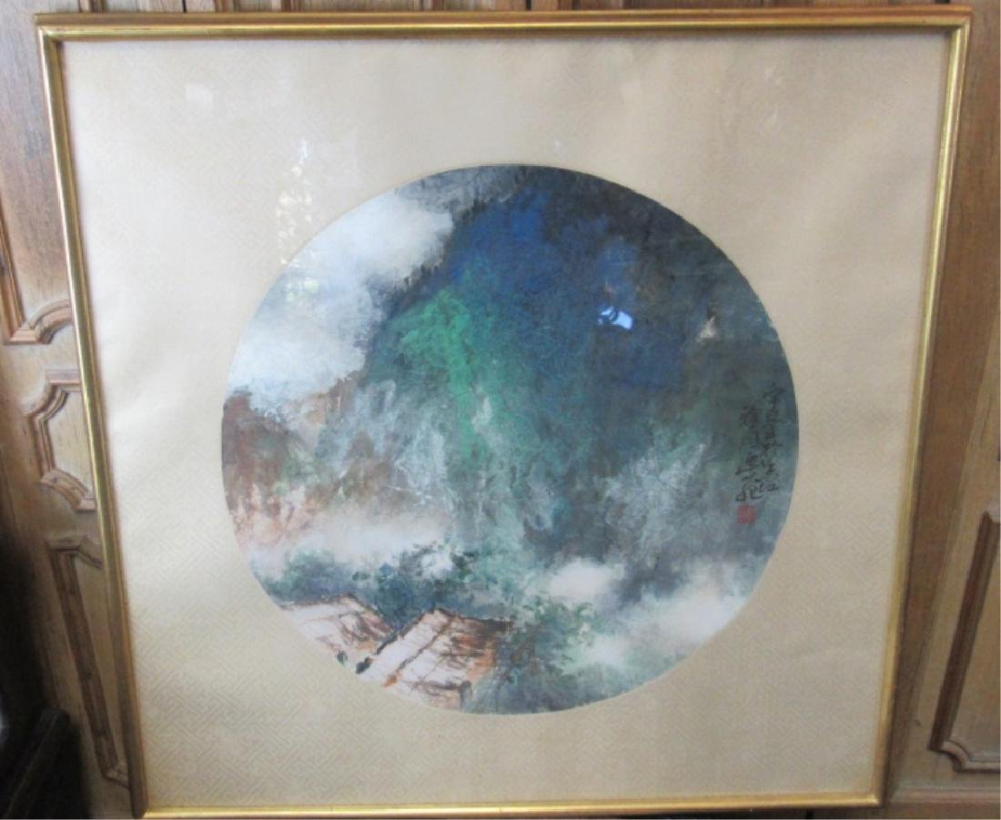 A Old Chinese Watercolor Painting