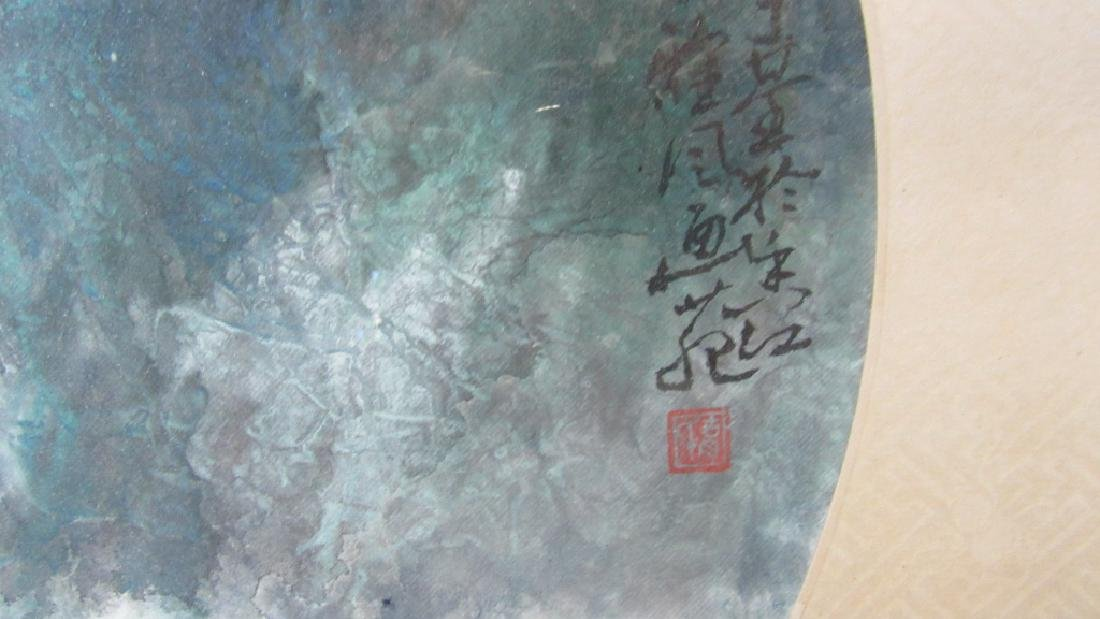 A Old Chinese Watercolor Painting - 4