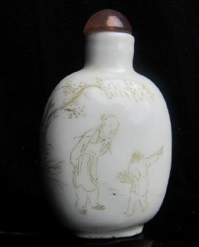 Qing Dynasty Porcelain Painted ocean colorSnuff Bo