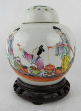 Chinese Transitional Period Qing Dynasty Jars