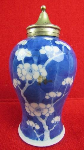 17th Century Qing Dynasty White and Blue Vase